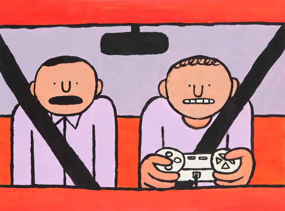 Drive | Drive |