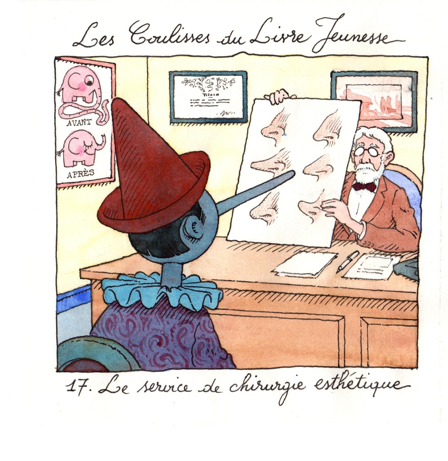 Le service de chirurgie esthétique | Le service de chirurgie esthétique / Les Coulisses du Livre Jeunesse | Gilles Bachelet