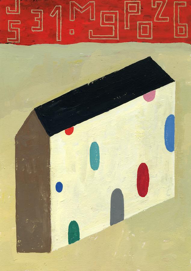 Sans titre 25 | Sans titre 25 | Martin Jarrie