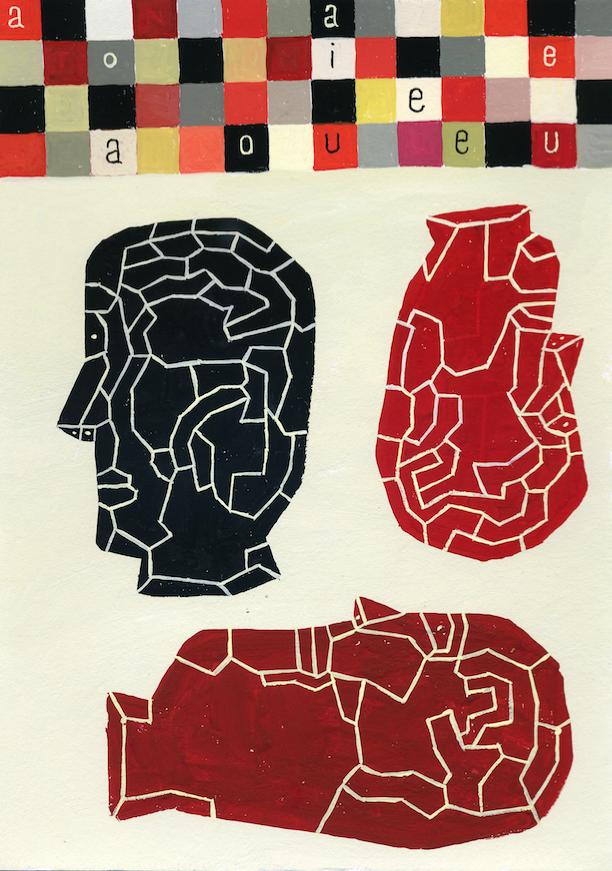 Sans titre 99 | Sans titre 99 | Martin Jarrie