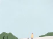 GALERIE TREIZE-DIX I AUTRE JE Taku Bannai, Kite-Flying