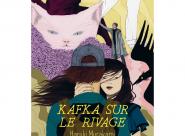 GALERIE TREIZE-DIX I Tamia Baudouin - L'iconographe