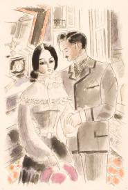 Couple dans un espace intérieur
